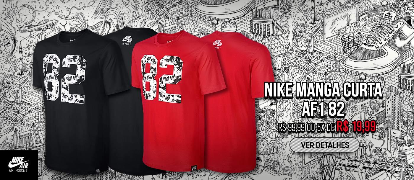 Nike Manga Curta AF1 82