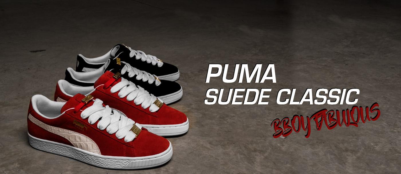 BTV1-Puma_Bboy