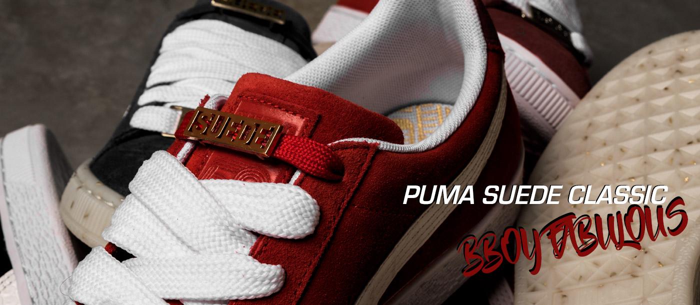 BTV2-Puma_Bboy