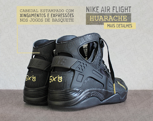 Nike Air Flight Huarache
