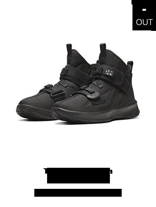 22_10_19 - Tênis Nike Lebron Soldier XIII SFG Preto AR422-5-005