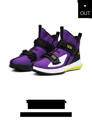 22_10_19 - Tênis Nike Lebron Soldier XIII SFG Roxo AR422-5-500