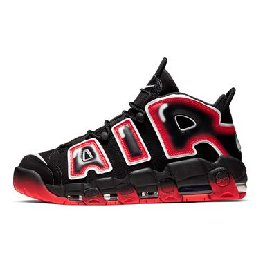 Tenis-Nike-Air-More-Uptempo-96-Masculino-Multicolor