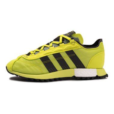 Tenis-adidas-SL-7600-Masculino-Amarelo