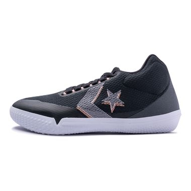 Tenis-Converse-All-Star-BB-Evo-Mid-Preto