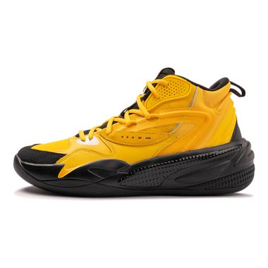 Tenis-Puma-X-J-Cole-Rs-Dreamer-2-Masculino-Amarelo